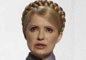 Тимошенко отказалась от массажа и физкультуры