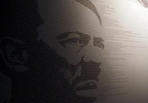 В Москве полиция сняла нацистский плакат, посвященный дню рождения Гитлера