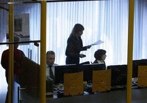 ГКЦБФР утвердила состав наблюдательного совета Нацдепозитария