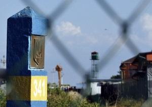 В Луганской области украинец незаконно перевел через границу с Россией пятерых афганцев
