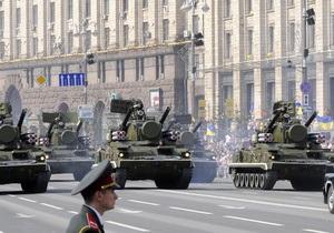 Украина является основным поставщиком оружия в горячие точки Африки - ООН