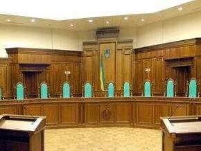 КС признал незаконным постановление Кабмина о госзакупках