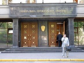 Генпрокуратура задержала подозреваемых в избиении Олийныка