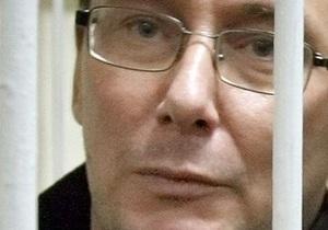 Карпачева обратилась в суд с ходатайством об изменения Луценко меры пресечения