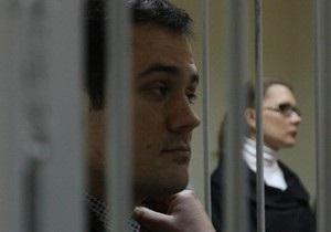 Суд начал рассмотрение уголовного дела против Комарницкого