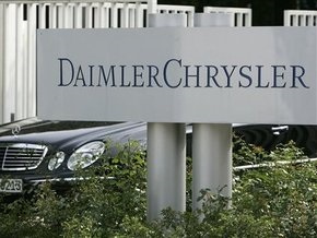 Moody s: Вероятность банкротства GM и Chrysler составляет 70%