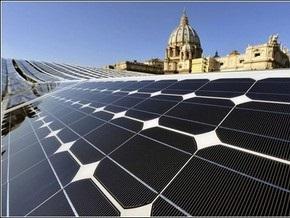 Ватикан построит самую большую в Европе солнечную батарею