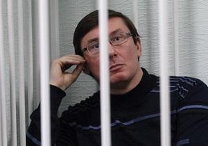Депутаты собрали залог для освобождения Луценко