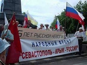 Lenta.ru: В Киеве готовятся судить русских патриотов Крыма
