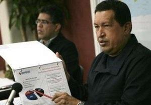 В Венесуэле объявлено чрезвычайное положение в сфере энергетики