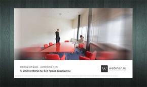 Компания «Мототелеком» провела web-семинар, посвященный методикам создания call-центров