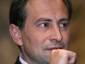 ГАИ отказалась возбуждать дело по факту ДТП с участием сына Томенко