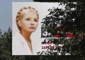 Суд назначил Тимошенко медэкспертизу и перенес заседание на 10 июля