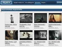 В украинском интернете появились бесплатные лицензионные клипы