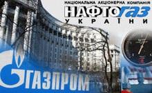Нафтогаз сделал предложение Газпрому