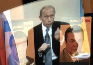 Россия тянет Украину к  настоящей любви  - британские СМИ