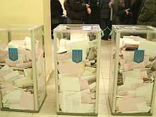 Выборы мэра Киева: длина бюллетеня может достигнуть двух метров