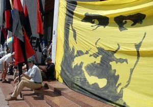 МК: За незнание украинского языка отныне не будут наказывать