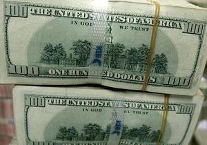 Курс наличной валюты на 13 августа