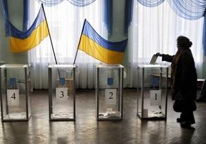В ЦИК рассказали, когда стоит ожидать результатов выборов