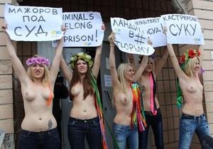 В Луганске сторонница Ландика избила активистку FEMEN