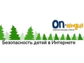 В Украине появилась безопасная детская электронная почта