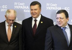 ЕС готов провести саммит с Украиной в начале 2013 года