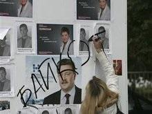 Миссия СНГ признала выборы в Беларуси свободными и демократичными