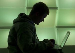 Сайт испанской полиции отключили хакеры