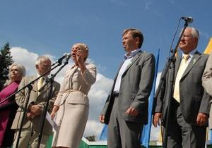 Ъ: Встреча оппозиционных партий сопровождалась взаимными упреками и скандалами