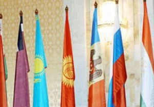 Ялта, море, СНГ: в Крыму открывается саммит Содружества