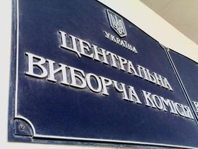 В ЦИК не видели постановления о запрете публиковать результаты выборов в Тернопольский облсовет