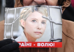 Бывший чешский сенатор начал голодовку в знак солидарности с Тимошенко