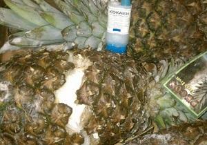 В Украине изъяли более 38 кг высококачественного кокаина, спрятанного внутри ананасов