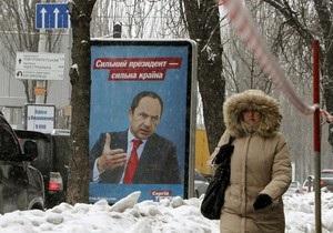 Герман объяснила, почему Янукович не предлагает Тигипко пост премьера