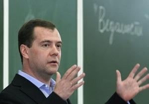 Медведев дал понять, что намерения Януковича частично принять нормы ТС не найдут понимания