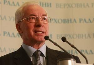 Азаров рассказал, кого коснется повышение тарифов на ЖКХ
