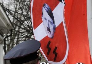 МИД Израиля выразил опасения в связи с возрождением нацизма в Европе
