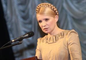 Тимошенко призналась, что устала от политики