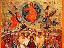 Сегодня православные празднуют Вознесение