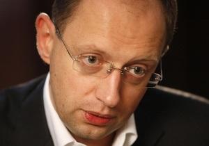 На счет канала ТВі будут перечислены 2 млн грн от Объединенной оппозиции