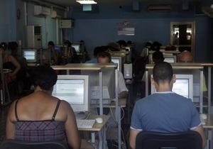 Власти Кубы открывают интернет-кафе по всей стране