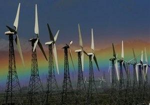 Под Мелитополем построят ветровую электростанцию на 500 МВт