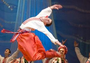 Верховный суд РФ окончательно ликвидировал Национально-культурную автономию украинцев