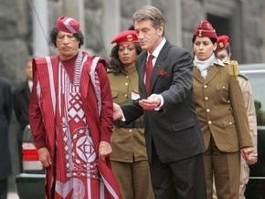 Ющенко встретился с Каддафи