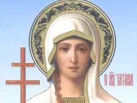 Православные христиане отмечают Татьянин день