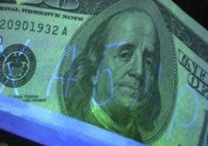 В Броварах налоговик попался на взятке: на банкноты нанесли надпись  хабар
