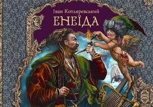СМИ: В Украине снимают с продажи книги с изображением сигарет. Издатели готовят обращение в ВР