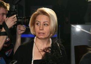 Герман заявила, что ей больно за Кучму, на которого  дана команда Фас!
