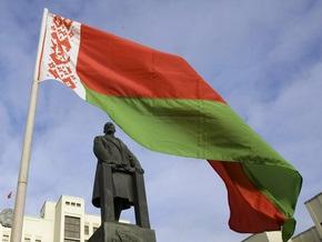 Российский Минюст пообещал правильно называть Беларусь